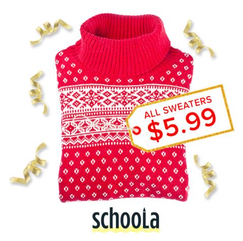schoola deal