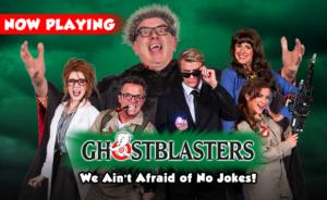 ghostblastersrotator3